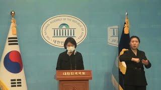 기본소득당 용혜인의원