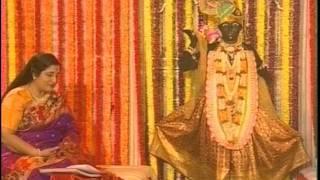 Vanke Ambode Shreenathji [Full Song] Shreenathji Ni Jhanki Vol.2
