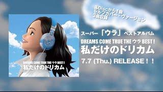 2016.7.7 (Thu) Release! 50曲CD3枚組:¥3400(税抜) 仕様:初回生産...