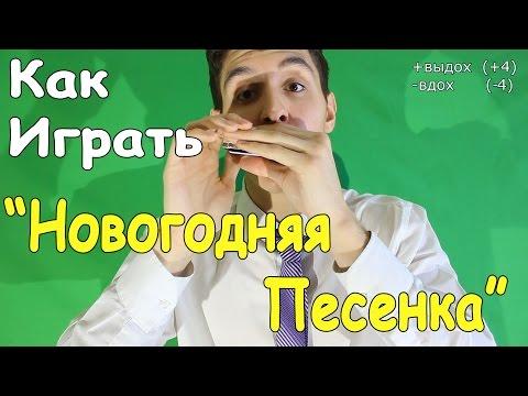 Раиль Арсланов «Лёгкая Новогодняя Песенка»