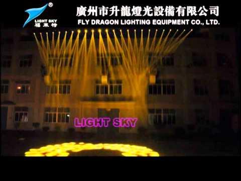 Lightsky Moving Light 330w.wmv