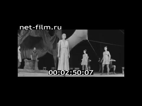 1980г. Саратовский театр драмы