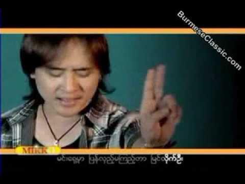 zaw paing new song(လေရာင္ဆမ္းေသာလမ္း) .3gp