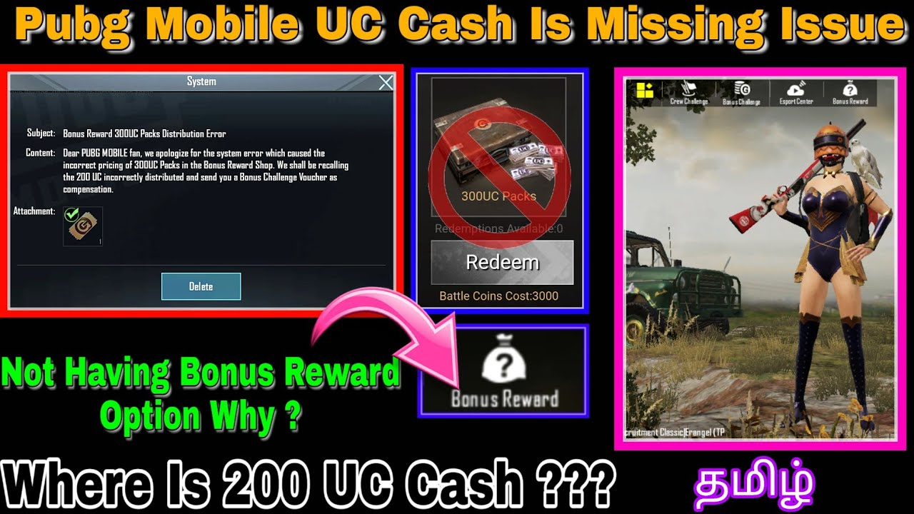 pubg mobile free uc glitch season 10 In Tamil | Reason For 200 UC Missing | Tyson Noob Gamer |