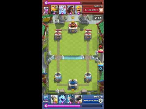 Philth's Newcastle Royal 3000+ battle Clash Royale supercell