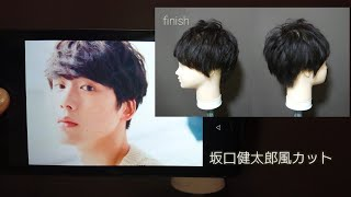サムネイル出典https://2xmlabs.com/archives/4182 Japanese men's hair...