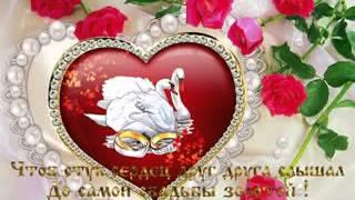 видео 17 років подружнього життя – трояндове весілля!