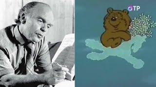 Вспоминаем мультфильмы по сказкам Сергея Козлова