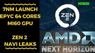 AMD ne Zen 2 aur naya GPU MI60 Launch Kiya 7nm Based. 64 Cores and 1.25 Times Performance