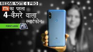 REDMI Note 6 Pro: First Look  Tech Tak
