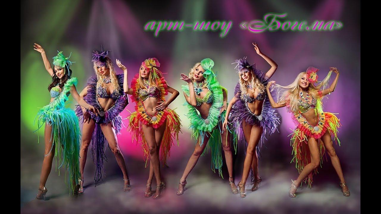 Богема эротическое шоу ночной клуб rocks