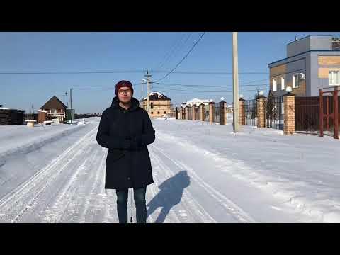 Продажа земельного участка в Челябинске