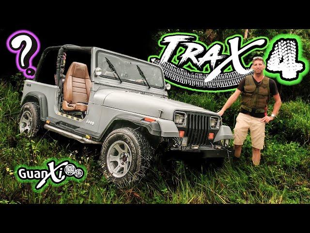 The Secret In The Jungle (叢林深處的秘密) Trax 4