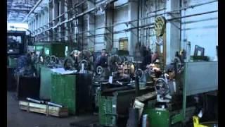 Завод Искра