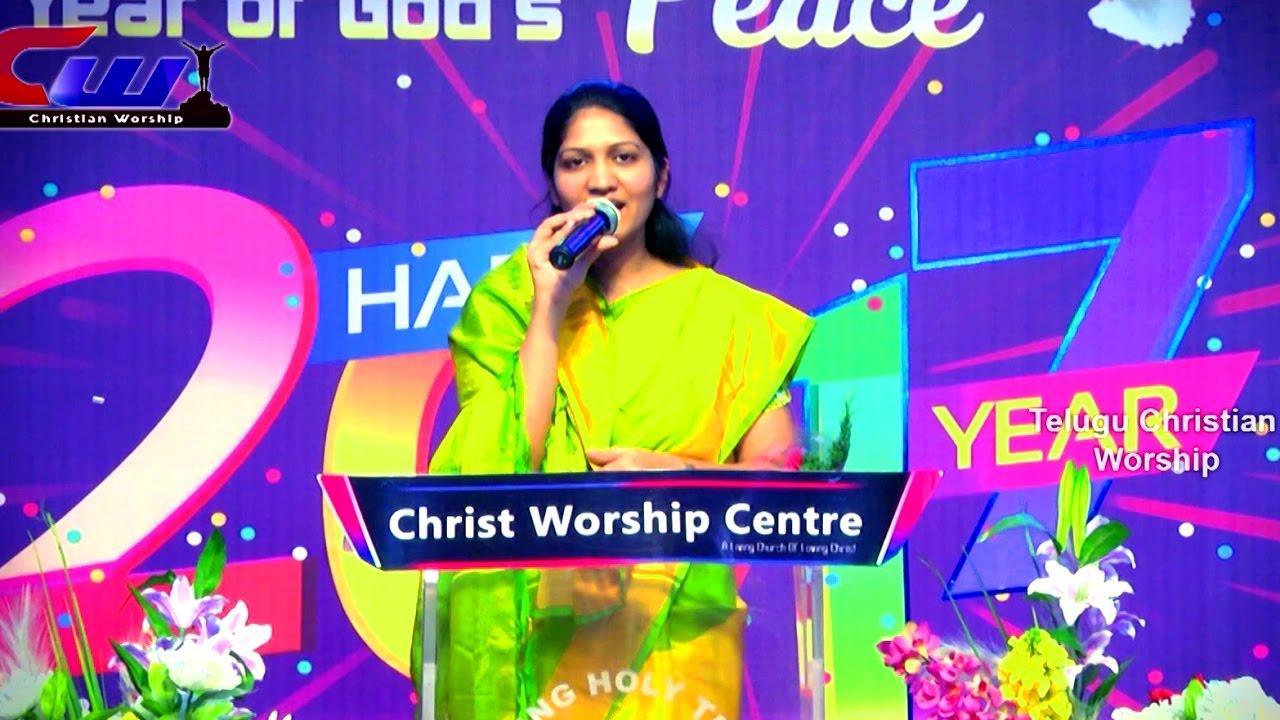 Neevu Leni Roju..... Telugu Christian Song || Sis.Blessie Wesly ||