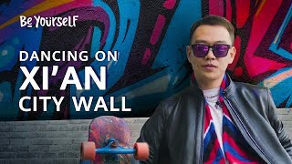 Pop-Up Dance on the Xi'an City Wall