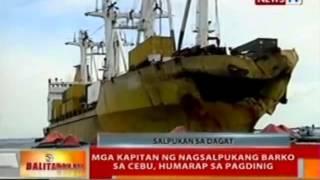 BT: Mga Kapitan Ng Nagsalpukang Barko Sa Cebu, Humarap Sa Pagdinig