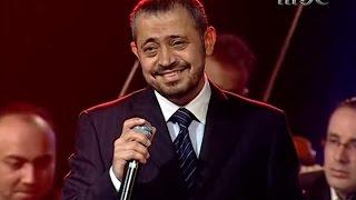 George Wassouf Alb Al Asheq Daleiloh Dubai 2008 جورج وسوف - قلب العاشق دليلو