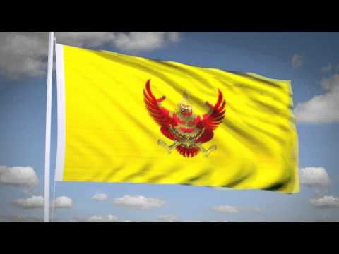 "Royal Anthem of Thailand (""สรรเสริญพระบารมี"") Royal flag of Thailand"