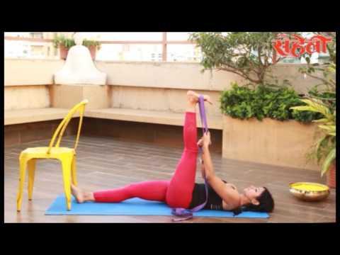 Top 4 Yoga Poses for Varicose Veins (वेरीकोज़ वेंस के लिए टॉप ४ योगा पोज़ेज़)