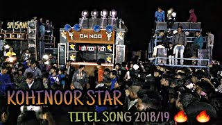 KOHINOOR STAR BAND|| NEW DHAMAKA || TITEL SONG 2018/19🔥🔥