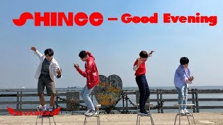 [KPOP IN PUBLIC CHALLENGE] SHINee 샤이니 '데리러 가 (Good Evening) Cover By SAVIOR