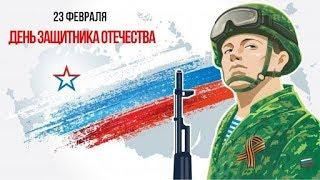 23 февраля не подходит ко Дню защитника Отечества