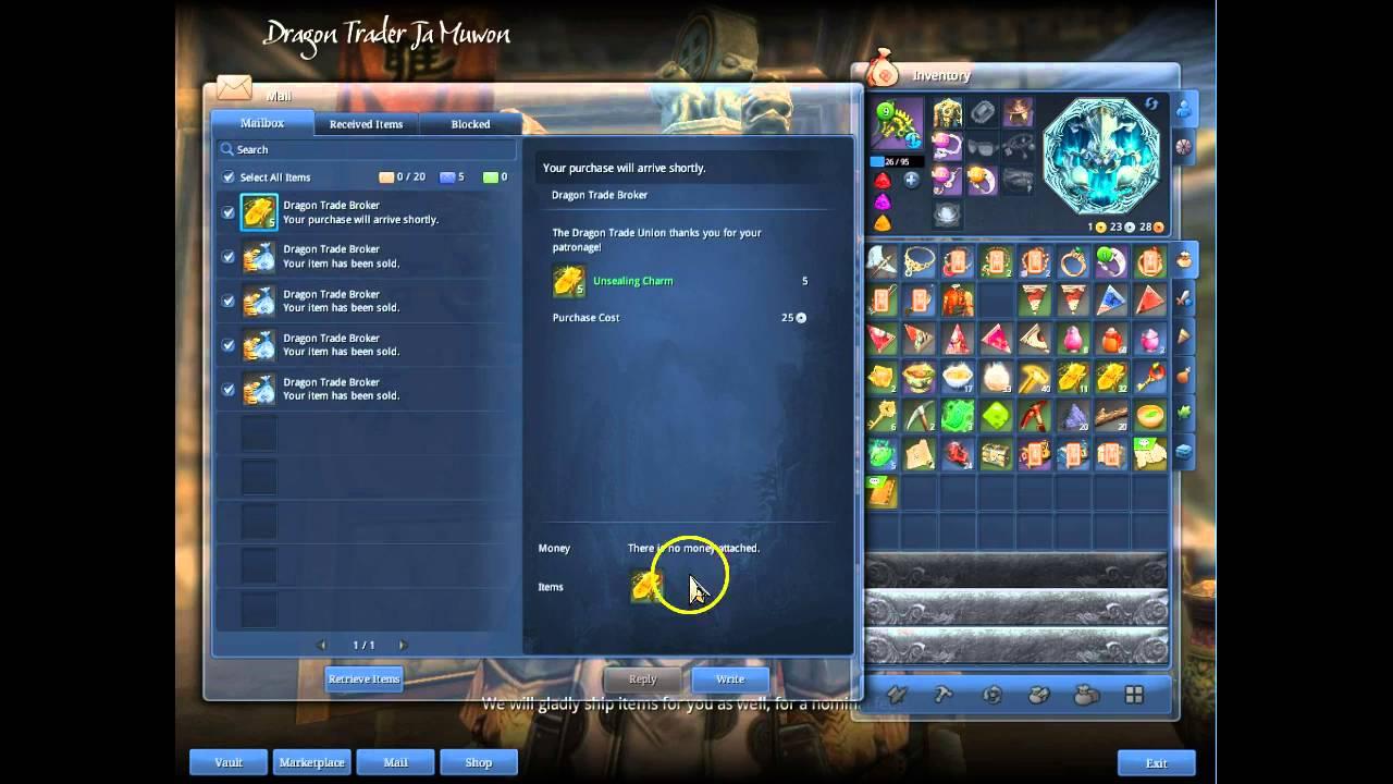 Download active trader pro software