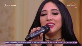 السفيرة عزيزة - المطربة / هبة يوسف ... تبدع في الغناء لوردة