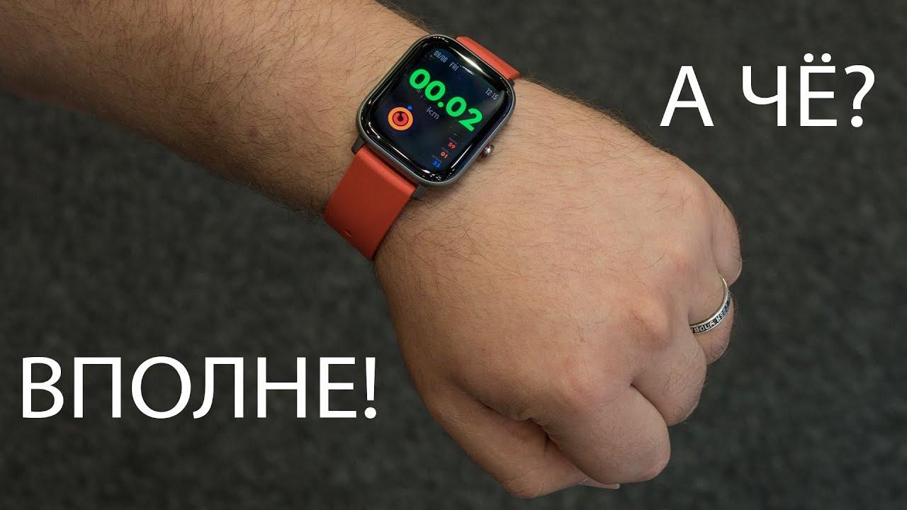 Amazfit GTS: почти Apple Watch для твоего Android! Знакомство с Amazfit GTS: главные фишки