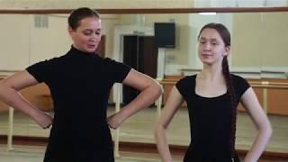 """Народный танец. Как делать """"гармошку"""" в русском народном танце. Разбор ошибок."""