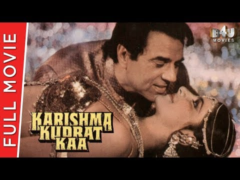 Karishma Kudrat Kaa | Full Hindi Movie | Dharmendra, Anita Raj, Mithun Chakraborty | Full HD 1080p