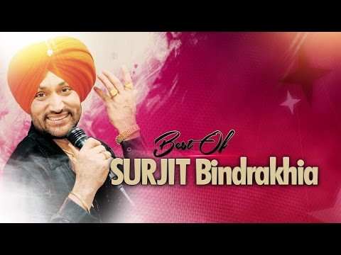 BEST OF SURJIT BINDRAKHIA | PUNJABI SONGS JUKEBOX | T-SERIES