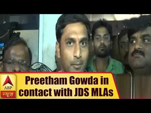 BJP MLA Preetham Gowda claims that he is in contact with JDS MLAs | ABP News