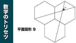 数学のトリセツ!数ⅠA・数ⅡB」絶賛発売中!! 詳しくはこちら→https://t...