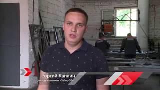 видео Установка заборов в Чехове