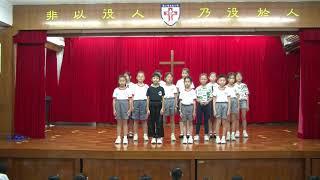Publication Date: 2019-07-05 | Video Title: 聖公會基榮小學_1819_興趣班表演