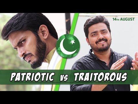 Patriotic vs Traitorous  l  Connect Kashan & Sajid Ali
