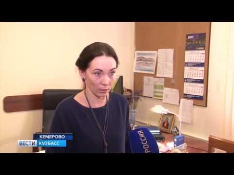В Кузбассе заканчивается бесплатная приватизация жилья