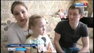 Пятилетней девочке из посёлка Савинский Плесецкого района требуется дорогостоящее лечение
