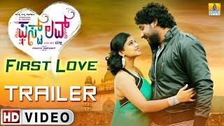 """First Love"" Kannada Movie Trailer 