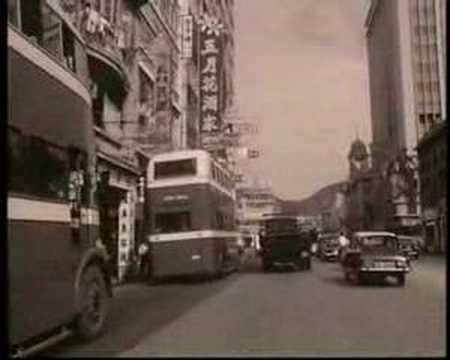 Demolition Hong Kong 1960 - old Kowloon. 舊香港 - YouTube