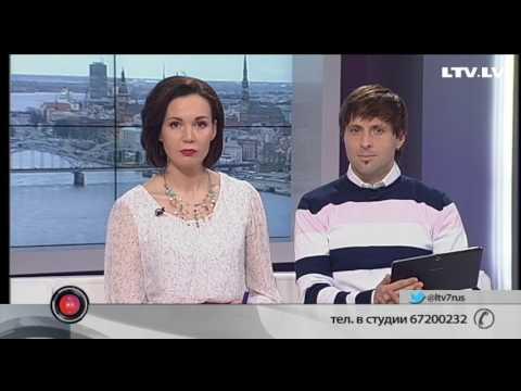В студии врач-невролог Даце Берзиня и врач центральной лаборатории Людмила Филипченко