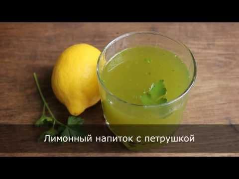 Mistletoe გაღრმავებას potency