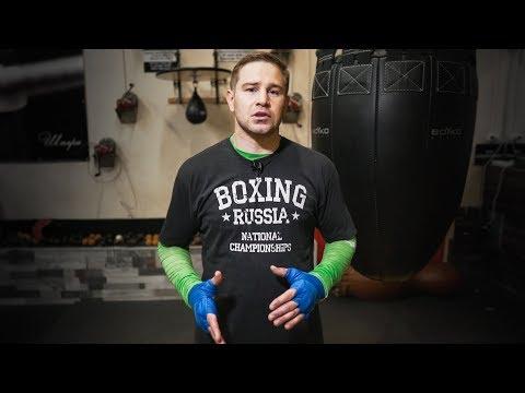 Хочешь стать боксером? Делай эти упражнения на каждой тренировке