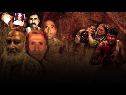 मीडिया पर खरी खरी भाषा सिंह के साथ:  लिंचिंग करता हुआ भारत