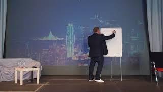 Кирилл Прядухин на бизнес конференции Х2 Бизнес. Часть 2.