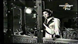 Noor Jehan - Tere Bina Sooni Sooni Laage Re - Koyal (1964)