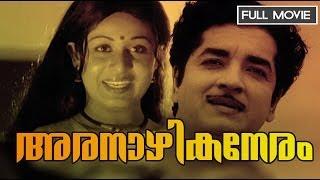 Ara Nazhika Neram Malaylam Full Movie - Prem Nazir, Sathyan, Kottarakkara , Sheela, Ragini