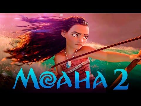 Мультфильм 2017 моана смотреть онлайн бесплатно в хорошем качестве